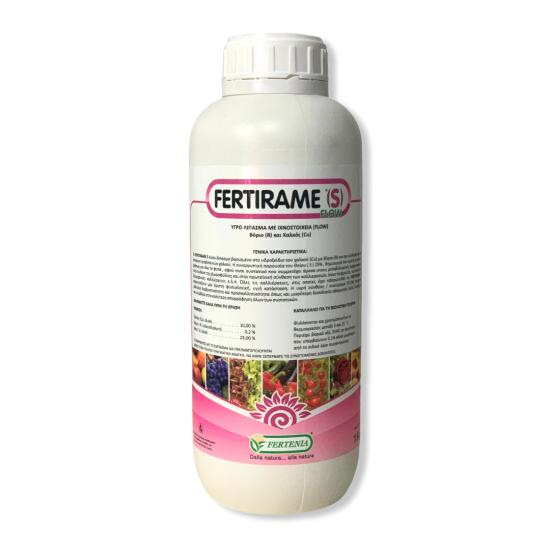 FERTIRAME (S) Flow 1kg (Υγρή Θειοχαλκίνη)
